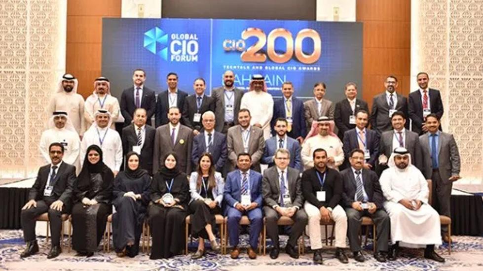 cio200-bahrain